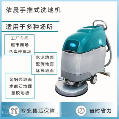 上海洗地机工厂直销手推式工业拖地机,工厂车间用电瓶式擦地刷地机