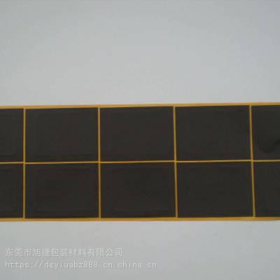 东莞黑色EVA泡棉垫桥头EVA卷材背胶制定
