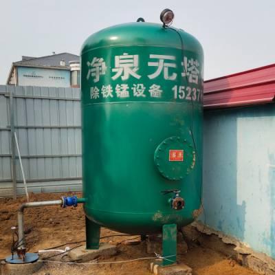 郑州100吨 智能除铁锰设备 质量好价格优