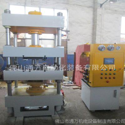 【厂家新品】供应广州禅城顺德人造石液压机械设备 非标定制