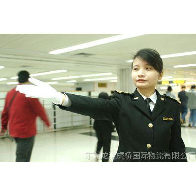 企业安全网关进口报关_企业安全网关深圳进口报关公司