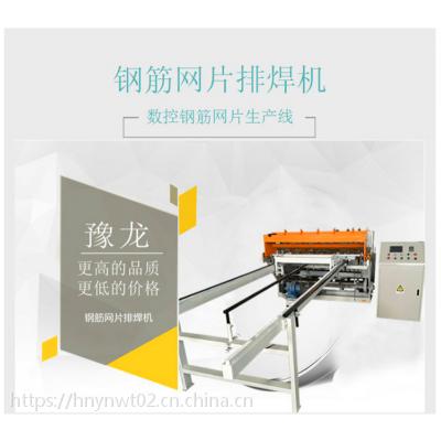 网片焊机 钢筋网片焊机 网片焊接机 气动网片焊机