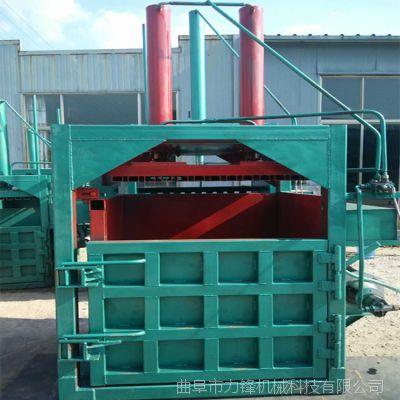 塑料瓶废铝废铁压扁机 废纸箱棉花压缩机图片 力锋30吨垃圾打包机