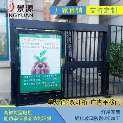 人行通道广告平移门社区广告门 小区人行通道栅栏平移门生产厂家