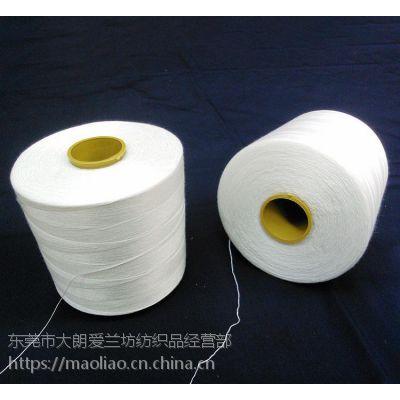 东莞棉纱回收-深圳回收纯棉纱-广州收购单双股棉纱-惠州高价回收库存处理棉纱
