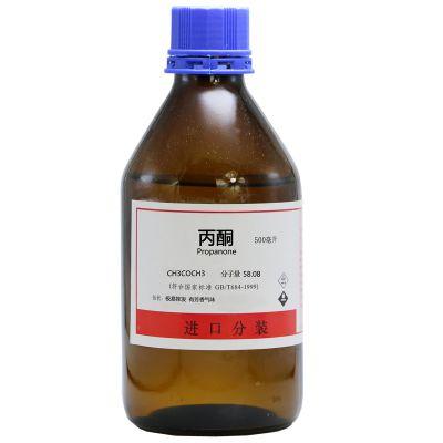 东莞丙酮分析纯化学试剂 化工原料实验室化学实验