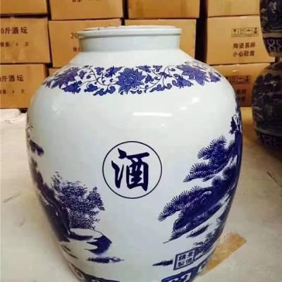 山东批发定做酒坛厂 存散酒用50斤100斤陶瓷酒坛子 陶瓷青花酒瓶密封带水龙头