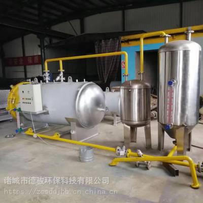 四川广元 屠宰废弃物处理设备 死猪无害化处理设备 厂家价格