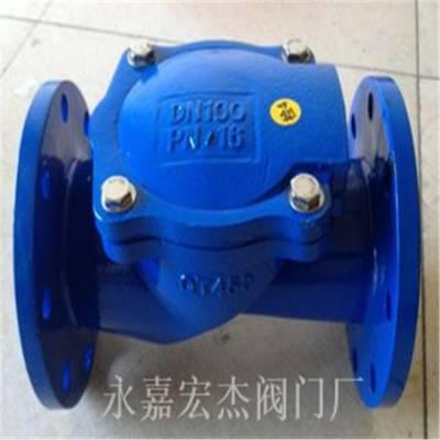 厂家供应 HC44X-16 铸铁法兰橡胶瓣止回阀 HC44X 污水管道专用