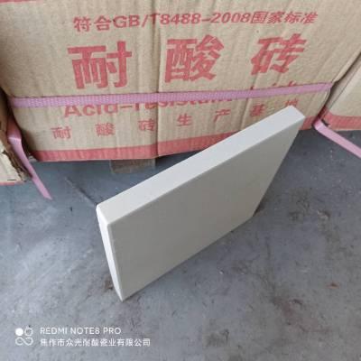 山东泰安防腐蚀耐酸砖生产厂家众光瓷业耐酸瓷砖价格低厂家直销
