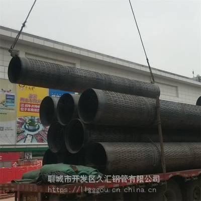 螺旋滤水管 打井钢花管800mm 钢制桥式过滤管工程打井降水管