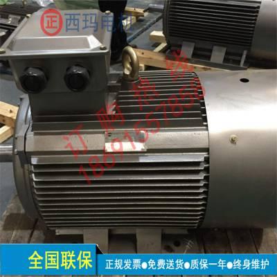 厂价直售变频电机YVFE3-160L-4-15KW 特价商品