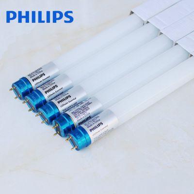 飞利浦LED灯管 经济型LED灯管18W