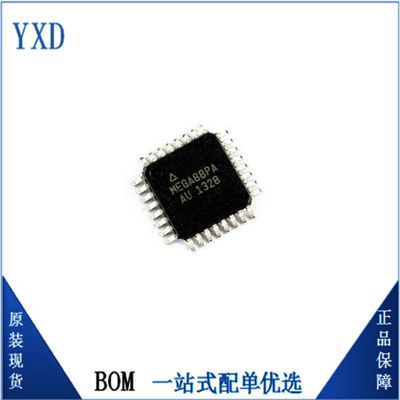 原装现货ATMEGA88PA-AU 封装QFP32 ATMEL单片机微控制器