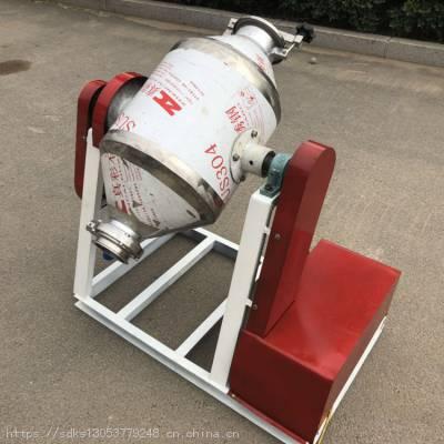 中药粉搅拌机,360度旋转式混料机