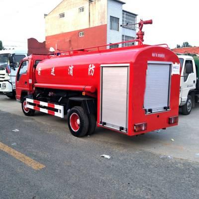 消防车四轮水罐消防车 小型三轮消防车价格多少钱