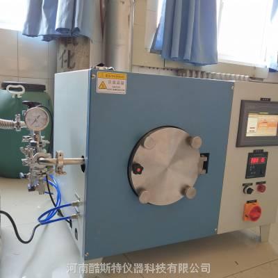 酷斯特科技KZRX-30-8实验真空退火炉钎焊炉
