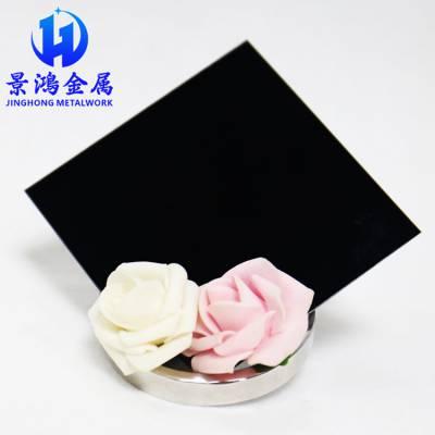 佛山不锈钢厂家 供应高比不锈钢镜面深黑色板材