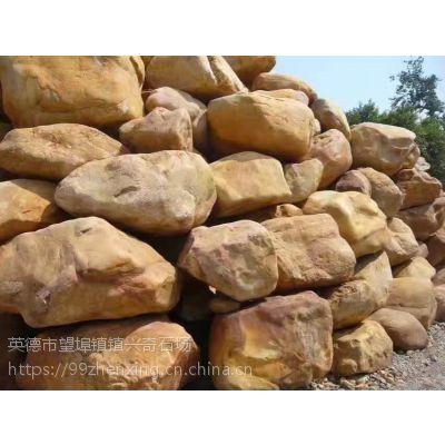低价批发广东优质黄蜡石 广西黄石驳岸石 湖南景观石 量大价优