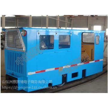 供应厂家直销12吨蓄电池电机车
