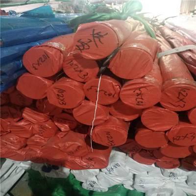 219*8不锈钢无缝管S30408价格_浙江正鑫不锈钢无缝管13%增值税报价