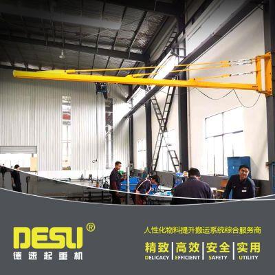 苏州厂家直销载重0.5吨墙壁式悬臂吊 固定式旋臂吊 定做kbk墙壁吊 手动单臂吊