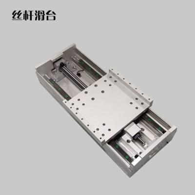 直线导轨丝杆滑台自动机械手数控重型滚珠精密同步带模组移动平台