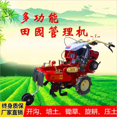 大姜开沟培土机 农用田园管理机 大棚除草旋耕机
