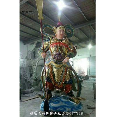 二郎神神像 二郎真君 托塔李天王佛像厂家 广济龙王菩萨神像 龙王爷佛像