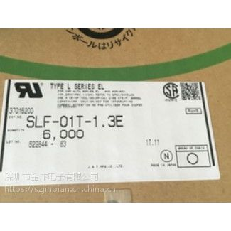 SLF-01T-1.3E原装***JST铜端子插针SLP-01T-P1.3E