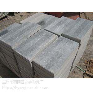 供甘肃武威彩砖和张掖仿石砖批发