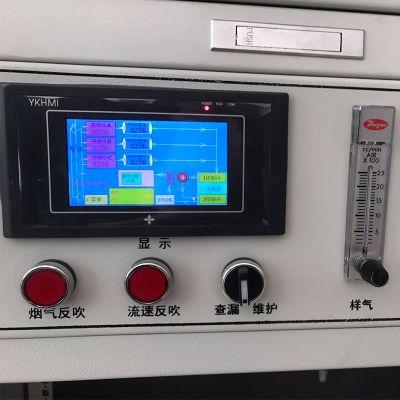 厂家直销 耐火材料厂CEMS烟气在线监测系统 测SO2 NOx O2温压流、粉尘(颗粒物)