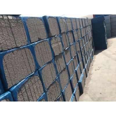 犇腾生产高强度外墙屋面保温发泡水泥保温板 防水水泥发泡 精品不变形