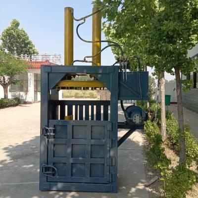 科圣 废铁头屑压块打包机 30吨可回收垃圾液压打包机厂家