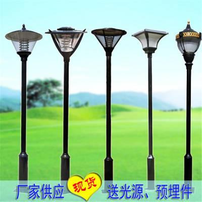 商洛太阳能庭院灯厂家-LED庭院灯价格GV-127款式图片