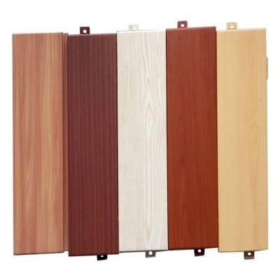 室内2.5专用普蒂诺铝单板供应商