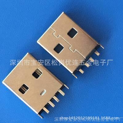 USB A公180度插板公头 黑色胶芯 PBT 直插公头 立式DIP连接器
