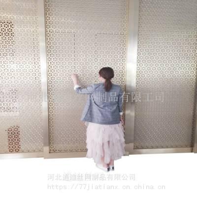 雅安市雨城区过滤网过滤网 筒304不锈钢