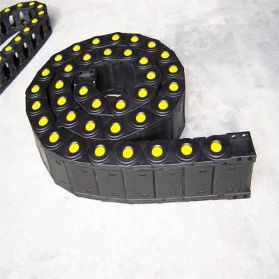 塑料坦克链 桥式拖链 塑料拖链 兴吉