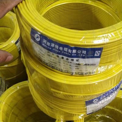 津特家用电线价格 BV2.5平方铜芯线 100米/盘 郑州电线厂家
