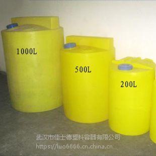 武300L聚乙烯液体搅拌罐单价、300升塑料液体搅拌罐