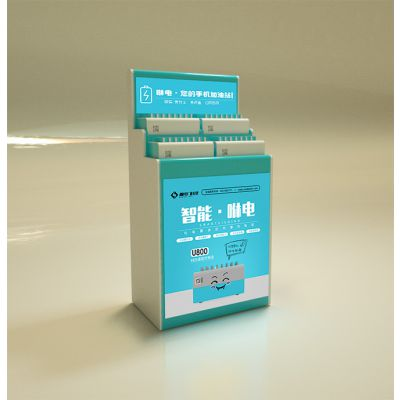 徐州共享充电设备代理加盟企业-咻电科技(推荐商家)