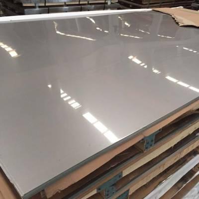 彩色不锈钢板生产厂家-304彩钢薄板多少钱一张-304彩钢板今日价格表