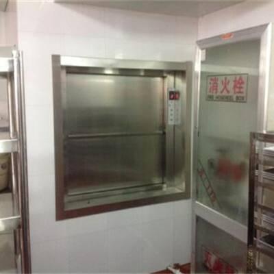 俊迪电梯(图)-自制传菜电梯-阳泉传菜电梯