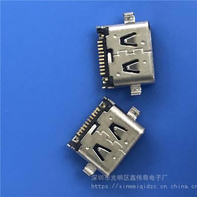 TYPE-C 母座 10P沉板母座 12P四脚DIP 3.1快充母座 连接器插头
