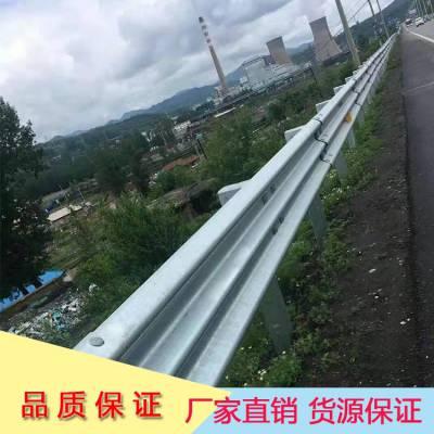 广东高速公路热镀锌双波三波护栏板 乡道防撞防护栏