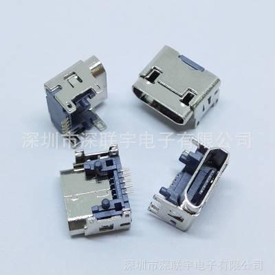 micro垫高母座 5p 迈克垫高母头 MICRO USB 5P 垫高1.55母座