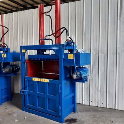 快递纸箱液压打包机 20吨皮革下脚料压捆机图片 80吨废铝屑压块机价格