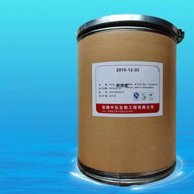 供应 虾红素 虾青素 10% 饲料添加剂 量大从优