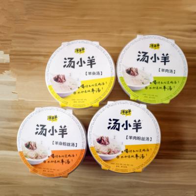 羊杂汤封碗真空包装封口机 碗装汤料真空包装机 抽真空封口 高温杀菌